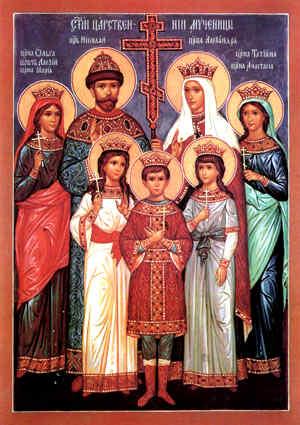 Romanov-Icon-imperial-family-saints-orthodox-church