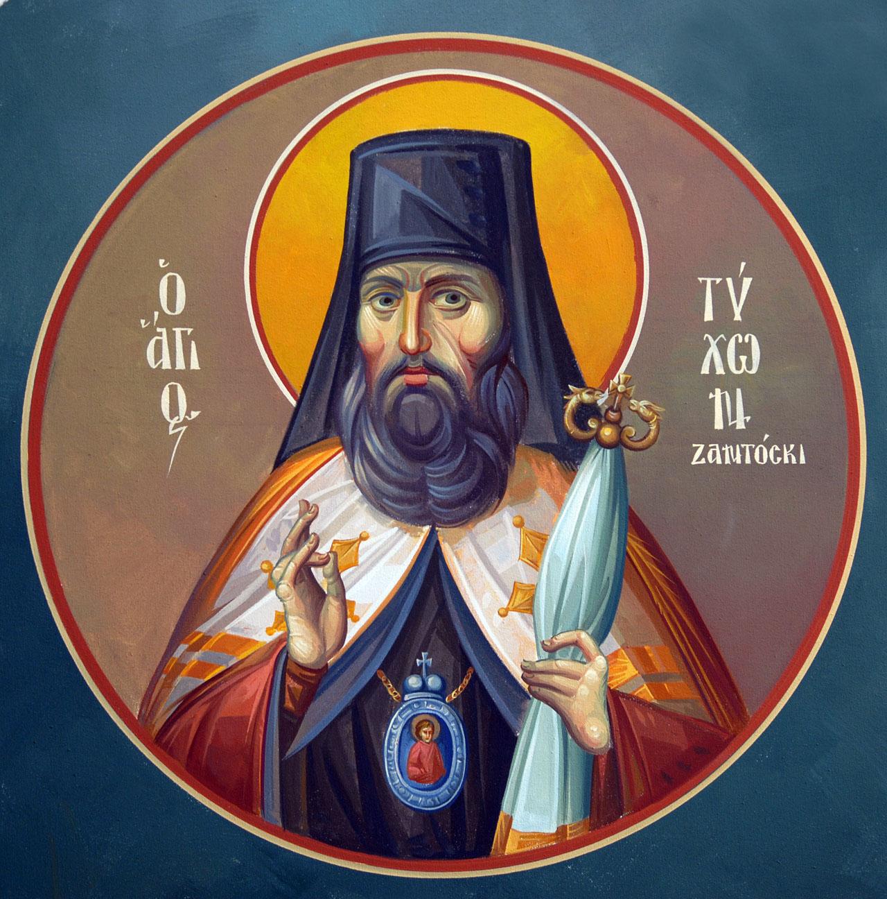 Tikhon of Zadonsk