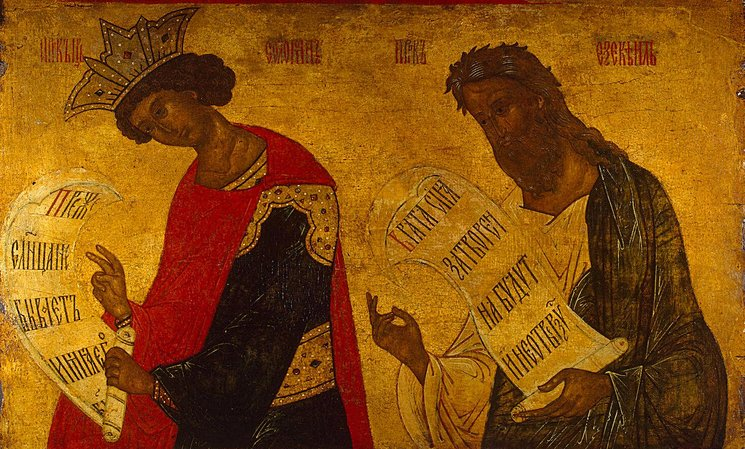 Icon-Prophets-King-Solomon-and-Ezekiel
