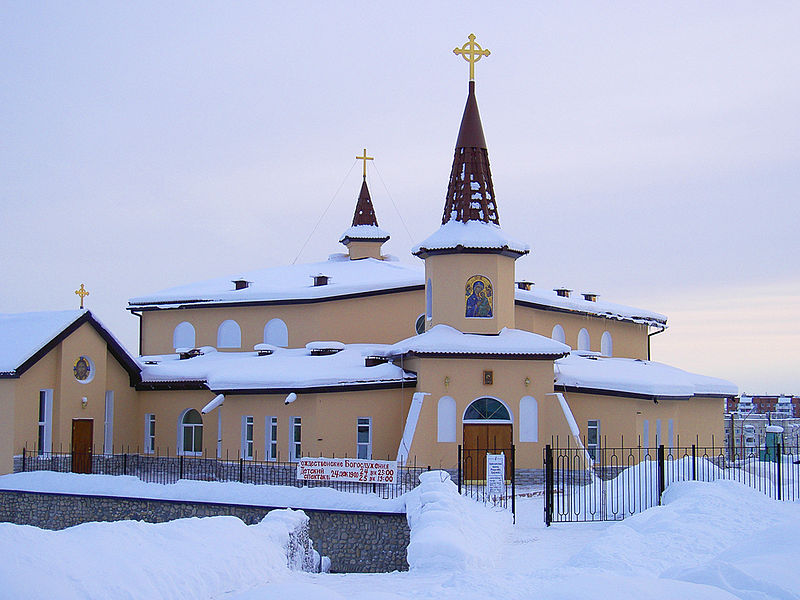 800px-Magadan-church-winter