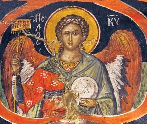 9 Icon Archangel