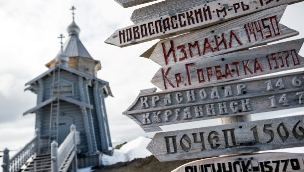 Trinity Church Bellingshausen Station Antarctica Signposts