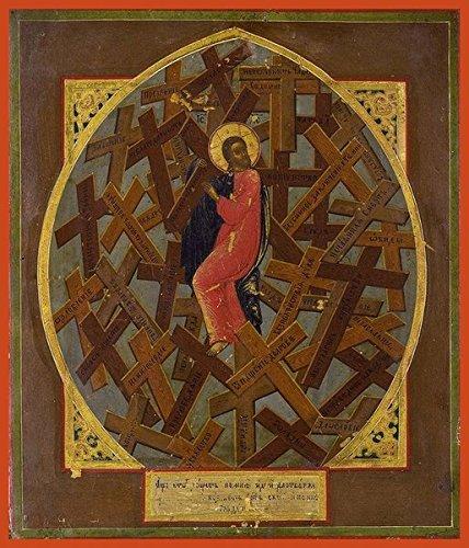 """Icona di Cristo e """"I misteri della Croce"""", Russia, XIX sec."""
